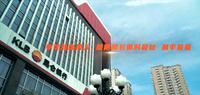 昆侖銀行視頻第一版.mp4_20200723_124951312.jpg