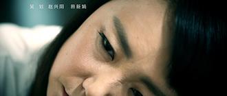 成品WUZIMU_20160821010349.JPG
