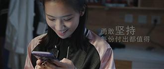 了不起的微商_超清_20180724022226.JPG